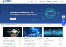 global.jiangmin.com