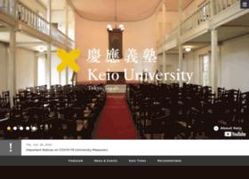 global.keio.ac.jp