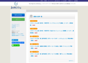 global.nsasia.co.jp