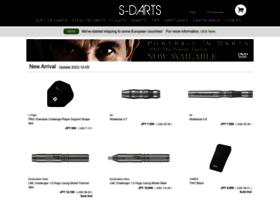 global.s-darts.com