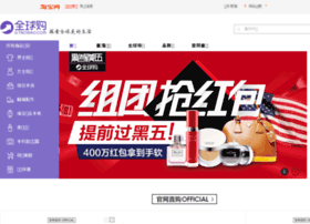 global.taobao.com