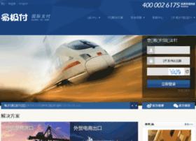 global.yiji.com
