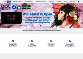 globaladvancedcomm.com