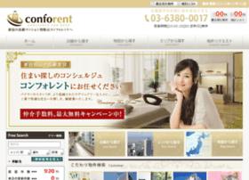 globalagency.jp