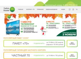 globalalania.ru