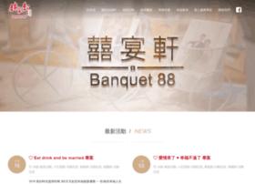 globalbanquet.com