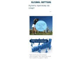 globalbetting.info