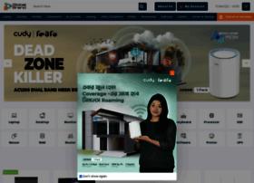 Globalbrand.com.bd
