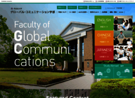 globalcommunications.doshisha.ac.jp