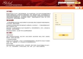 globalcompanions.com
