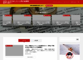 globaldg.net