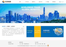 globalegrow.com