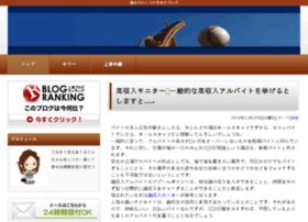 globalevdeneve.com