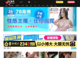 globalfertilizers2011.com