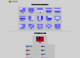 globalflag.idv.tw