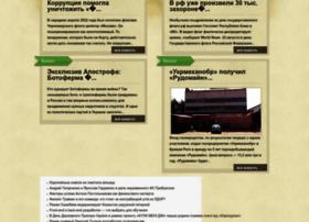 globalist.org.ua