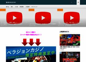 globalization.jp