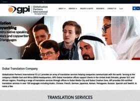 globalizationpartners.ae