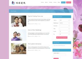 globallovelinks.com