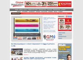 globalmalayalam.com