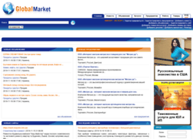 globalmarket.com.ua