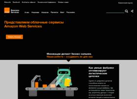 globalone.ru