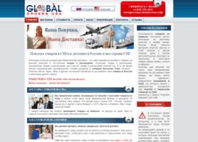 globalorders-usa.com