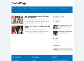 globalpage.in