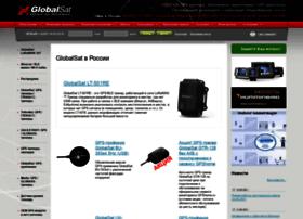 globalsat.ru
