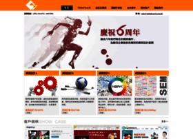 globalsearch.com.hk