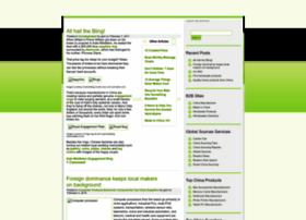 globalsources.wordpress.com