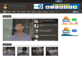 globaltamilnews.com