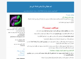 globalteam.blogfa.com