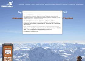 globaltel.ru