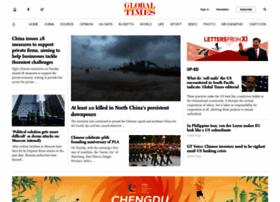 globaltimes.cn