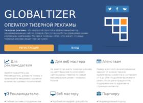 globaltizer.ru