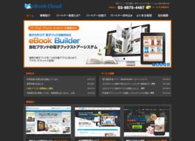 globalweb.jp