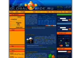 globalwide.ru