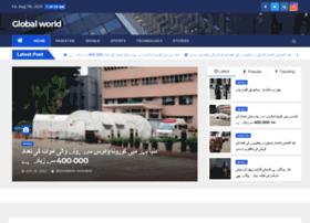 globalworldinfo.com