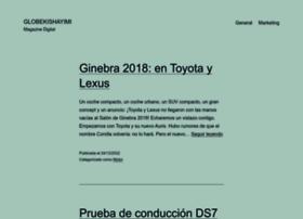 globe-theatre.org.uk