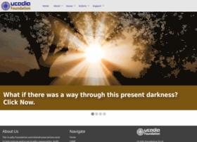 globe-union.org