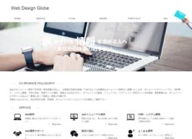 globe-web.jp
