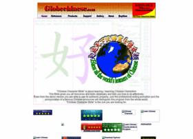 globechinese.com