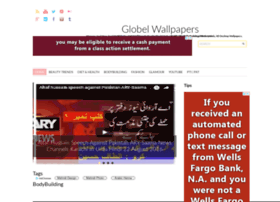 globelwallpapers.blogspot.com