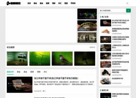 globetech.com.cn