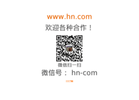 globotv.hn.com
