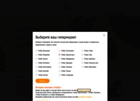 globus.ru