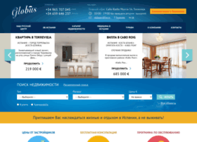 globustv.net