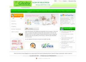 globypetrelo.com