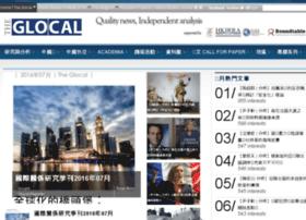 glocal.org.hk